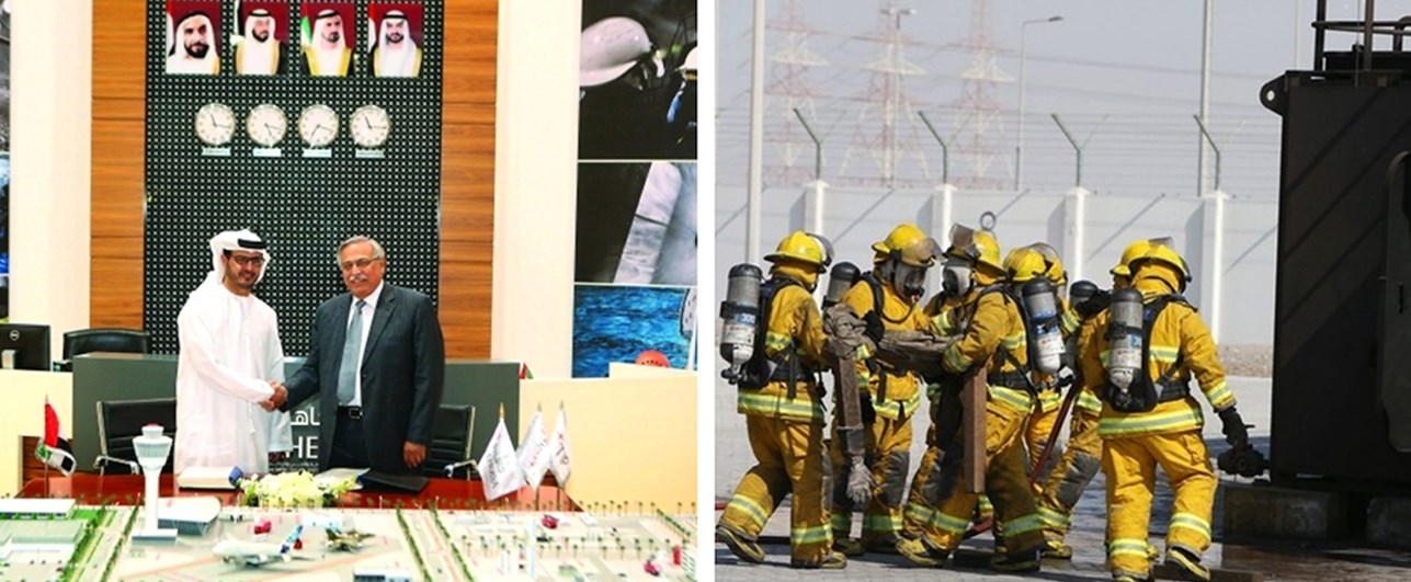 Tawazun Safety Security and Disaster Management City (Jaheziya)