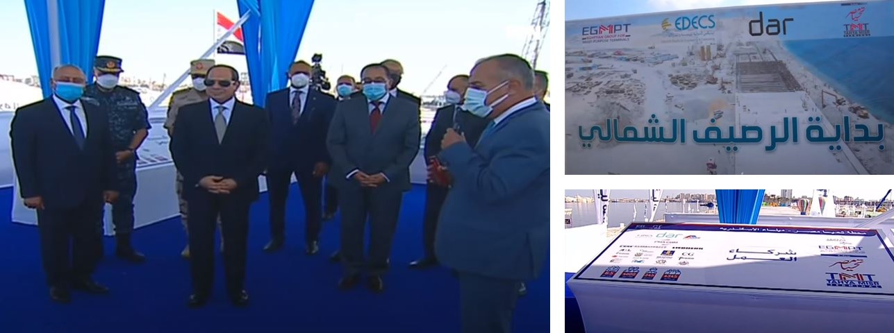 President Sisi Tours Alexandria Port's New Tahya Masr Multipurpose Terminal