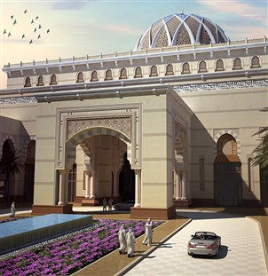 Designing the Madinah Convention Centre