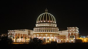 National Assembly Building of Angola