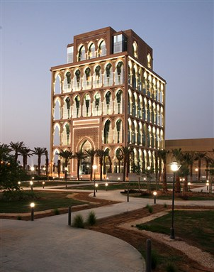 King Saud Bin Abdulaziz University for Health Sciences