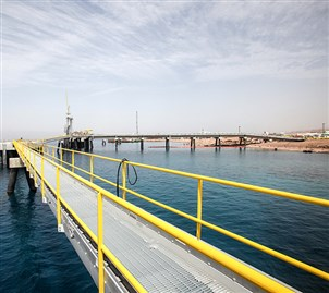 Aqaba Oil Terminal Rehabilitation Project