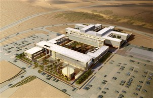 Mental Hospital at King Saud University for Health Sciences