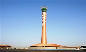King Abdul Aziz International Airport