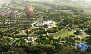 Designing Park Dounya