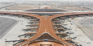 Onwards and upwards: King Abdulaziz International Airport