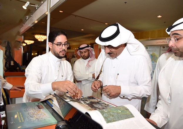 Saudi Minister of Energy, Industry, and Mineral Resources launches WIEMS website