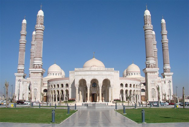 President Al-Saleh Mosque